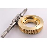 China 42CrMo  / 20CrMnTi , Brass Worm Gear Wheel Nitrification For Machine Gearbox on sale