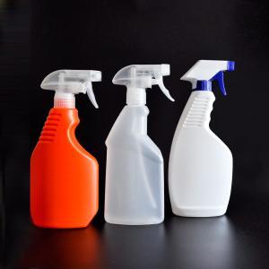 China New design 300ml black triger spray gun bottle for cleaner on sale