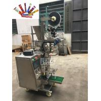 5-40g Coffee Packaging Machine / Automatic Pouch Packing Machine Simple Operation
