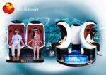 オクルス の切れ間が付いている普及した白い動的事実上 9D VR の映画館システム