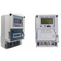 Single Phase Two Wires Lora Smart Meter Remote Fee Control Electric Meter