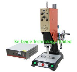 China 1500W 20KHz Ultrasonic welding machine Ultrasound plastic welder on sale