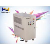 China 10L - 40L/M Industrial PAS Portable Oxygen Machines For Aquarium / Fish Farm on sale