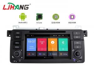 China Car Audio Stereo BMW GPS DVD Player Android 8.1 With MP3 MP5 AM FM Radio on sale