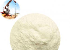 China Drilling Mud Additive API Oil Drilling Grade Xanthan Gum XCD Polymer Cas 1138-66-2 on sale
