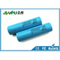 High Discharge 18650 Li - Ion Rechargeable Battery Cell 3.6V 2500Mah
