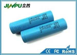 China High Discharge 18650 Li - Ion Rechargeable Battery Cell 3.6V 2500Mah on sale