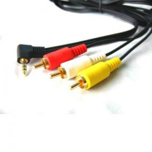 China AV / RCA Cable on sale