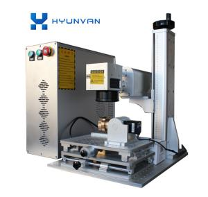 China Light Weight 20W JPT Mopa Laser Marking Machine For Metal View Larger Image on sale