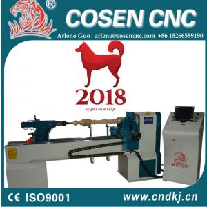 China COSEN cnc wood turning machinery from China factory looking for distributer in South America on sale