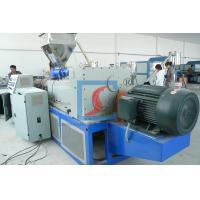 Twin Screw Plastic Granules Machine Recycle Waste PVC for PVC Pellet