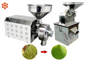 China 380V Automatic Food Processing Machines Electric Corn Grinder Machine on sale