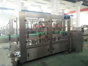 China Juice Milk filling and aluminum foil cutting and sealing machine HDPE PP bottle on sale