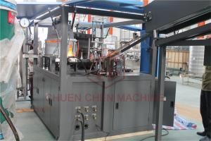 China Sliding Preform Delivery Bottle Blow Mould Machine / PET Bottle Stretch Blowing System on sale