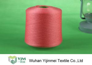 China Ring Spun Dyed Polyester Yarn 60s/2 , Polyester Dope Dyed Yarn OEM Service on sale