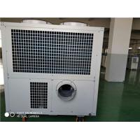 25000W Spot Air Cooler / Industrial Portable Air Conditioner For Operating Space