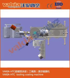 China Anti - Friction DLC Coating Machine For Diamond Coated Cutting Tools on sale