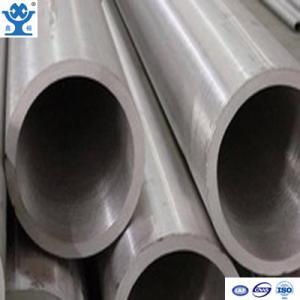 China High quality factory supply large diameter aluminium tube 200mm on sale