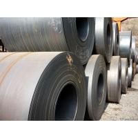 Large Hot Rolled Steel Coil Anti Slip High Surface Hardness For Power Plants