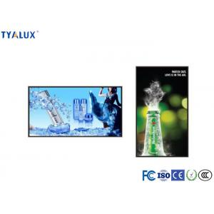 China High definition 43 inch Wall Mounted Digital Signage , digital lcd totem display on sale