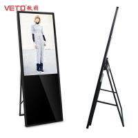 China High Definition Portable Digital Signage Android / Windows Long Hour Advertising Playing on sale