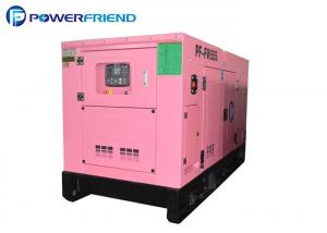 Denyo Type 40KW 50KVA Diesel Power commercial generators with