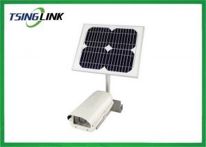 China IP66 Low Power 4G WIFI Module CCTV Security Camera With Solar Power Supply on sale