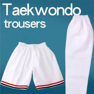 China China made long sleeves shorts / trousers comfortable taekwondo uniform suits on sale