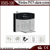 DIY easy installation alarm system, cheap wireless home alarm systems, alarm system for home or office