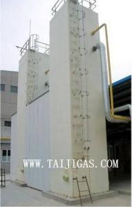 China Liquid Oxygen Plant on sale
