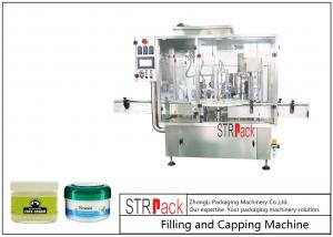 China 10g-100g Lotion Cream Jar Filling And Capping Machine For Cosmetics Industry on sale