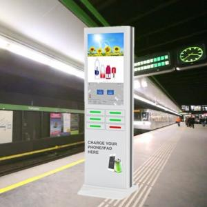 China Advertisement Public Cell Phone Charging Stations For Commercial Purpose on sale