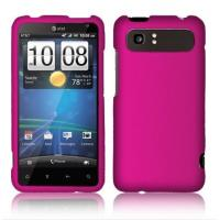 China Beautiful silicone phone cases for HTC mobile phone on sale