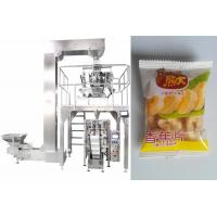 China 1000ml Automatic Vertical Packaging Machine For Frozen Shrimp / Dry fruits / Nuts on sale