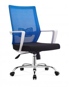 China executive Chair, high back desk chair, office furniture staff chair,mesh chairs of injection foam computer chair on sale