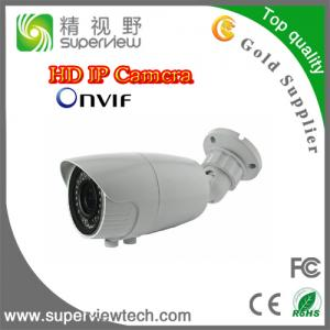 China High Quality 2.0meagepixel 1080P HD IP camera with 42pcs IR LED,2.8-12mm ,onvif 2.3 standard on sale
