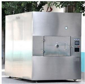 China high quality 1200c Vacuum microwave drying machine with protech hot sell on sale