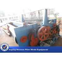 High Efficiency 4KW Shuttleless Weaving Machine Low Energy Consumption