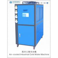 China Low temperature Air Cooled Industrial Chiller on sale