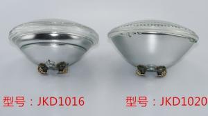 China RGB pool light PAR56 18W IP68 swimming pool light remote control led underwater light on sale