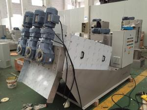 China Stainless Steel SS304 Sludge Dewatering Machine , Sludge Dehydrator Coal Dewatering on sale