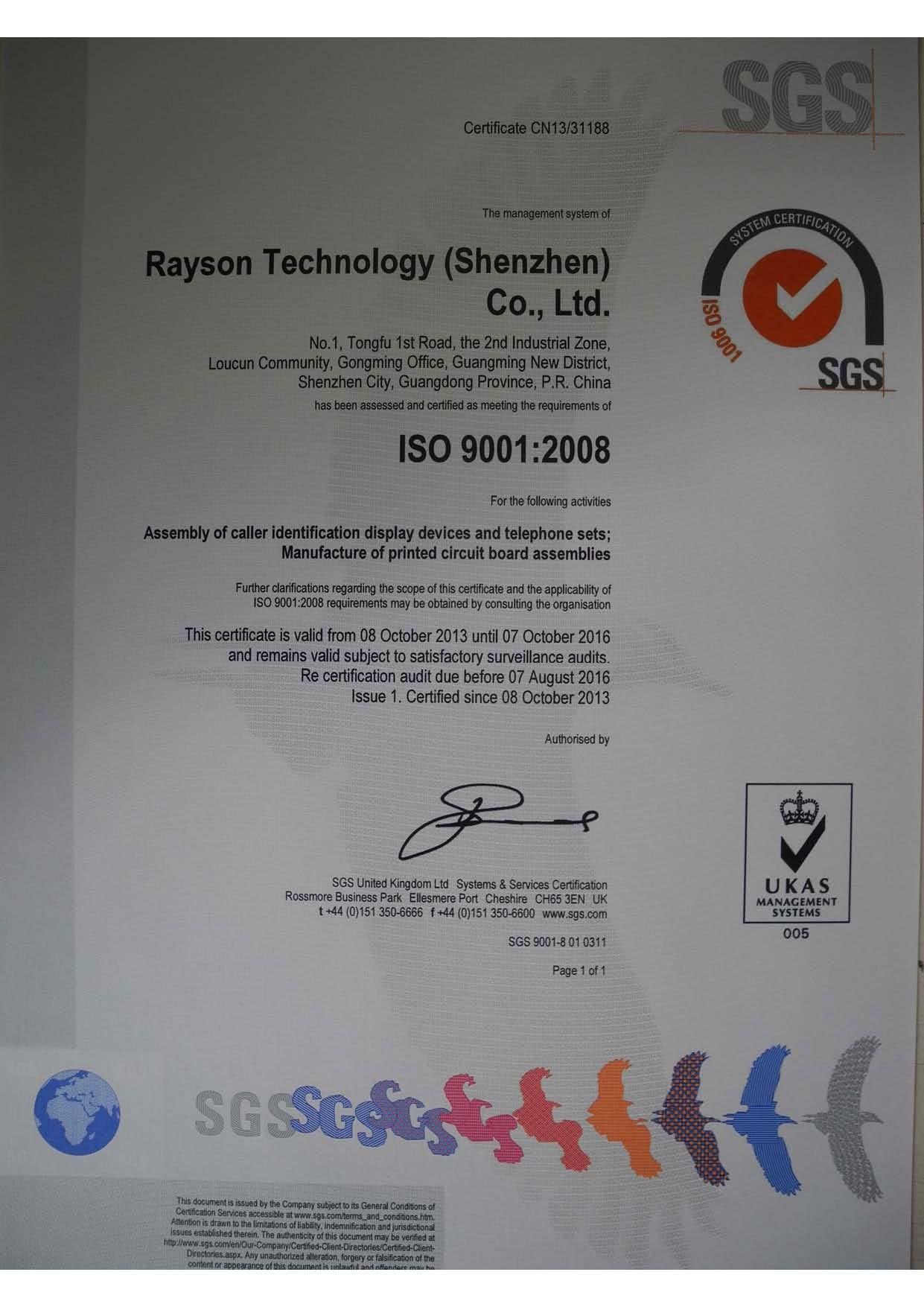 Rayson Technology Co,Ltd - Quality