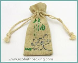 China small linen gift bag, small jute gift pouch, linen drawstring bag on sale