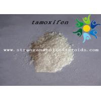 CAS 54965-24-1 Nolvadex  Tamoxifen Citrate Estrogen Blocker Steroids White Crystalline Powder