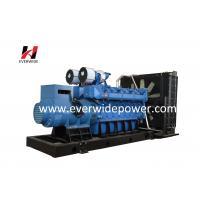 2000KVA heavy duty electric start industrial use Perkins diesel generator set