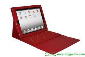 China protective case for tablet and keyboard on sale