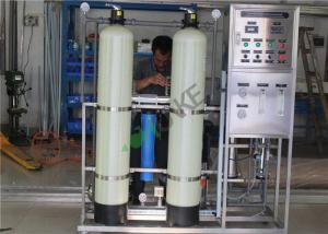 China High Accuracy Reverse Osmosis Water Purification Equipment 250-100000 Lph Production Capacity on sale