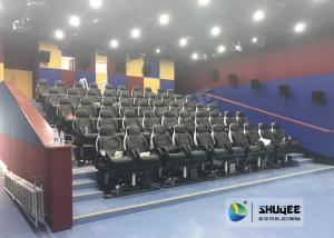 China Fast Return 5D Theater With Genuine Leather Electric 5D Seats In Business Center on sale