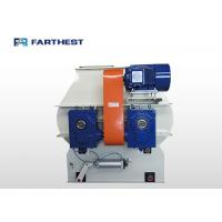 feed mixer design, feed mixer design Manufacturers and