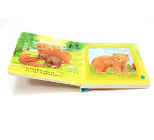 China Educational kids book printing, Learning book printing, letter learning book printing, animal book printing on sale